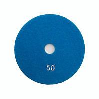 """Полировальные диски """"черепашки"""" 125 мм. Китай зерно 50 (крупное)"""