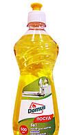 Средство для мытья посуды ДОМУС Лимон  500мл