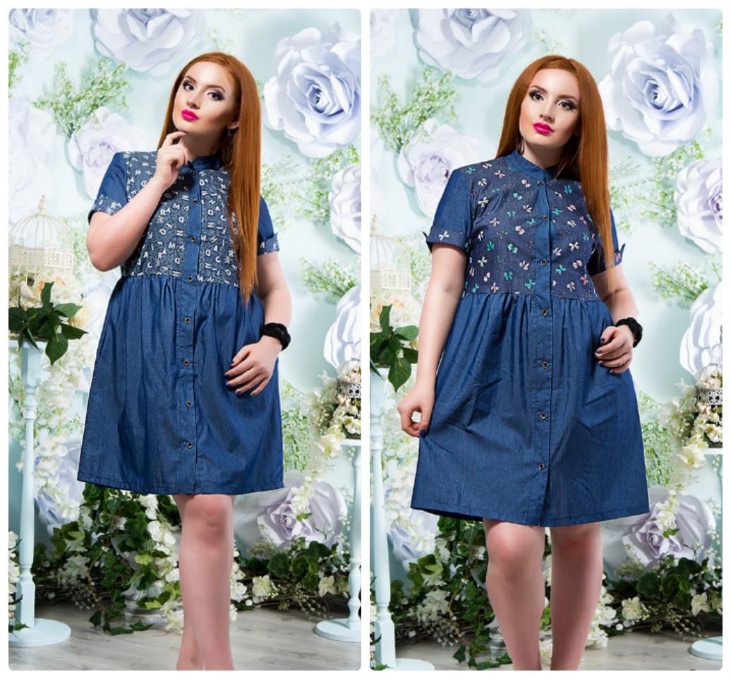 e35c8ceb4db Джинсовое платье большого размера. стильное платье р. 50-54  продажа ...