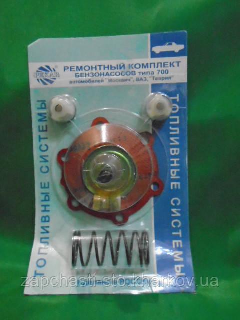 Ремкомплект плунжерного бензонасоса ВАЗ 2101-2108, Нива, Москвич