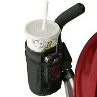 Подстаканник для детской коляски Stroller Bottle Pocket, 1002372, гибкий подстаканник