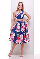Женский летний костюм свободная юбка ниже колен и топ цвет синий Магнолия №28