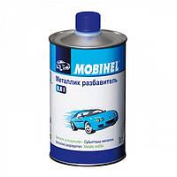 Разбавитель металлик, медленный 0,6л, Mobihel