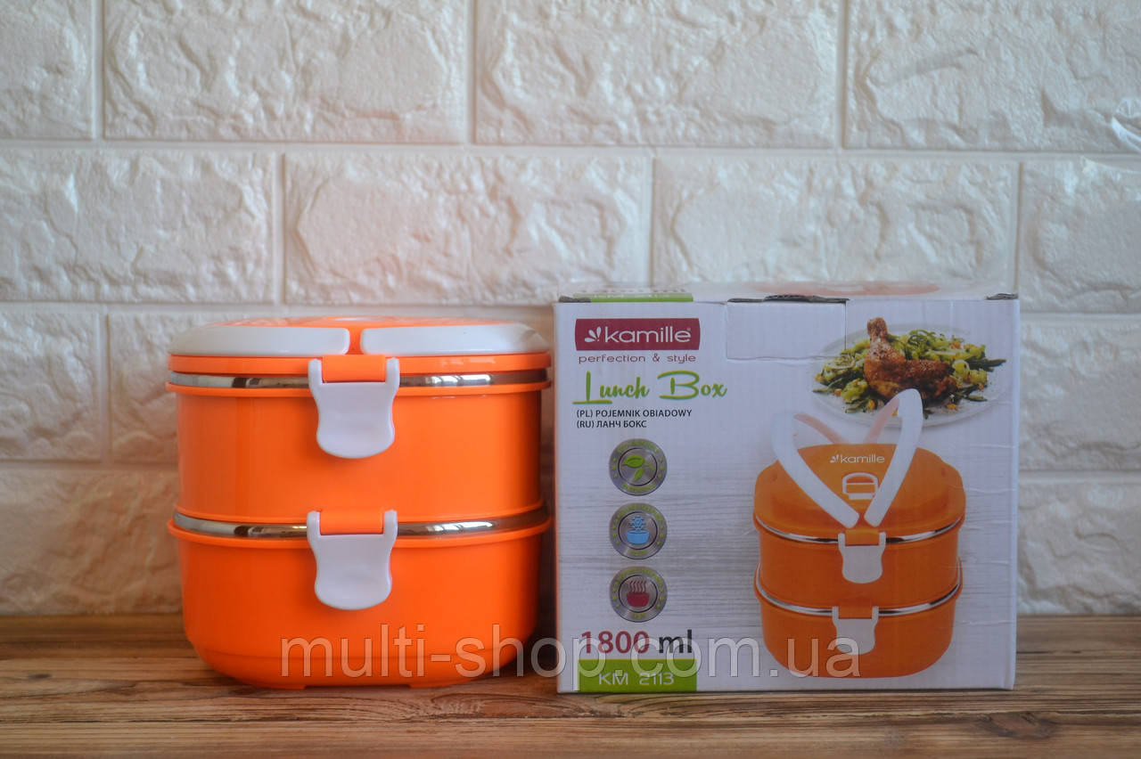 Ланч-бокс Kamille 1800 ml Orange