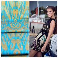 """Шелковая ткань в технике """"Икат"""". Узбекистан, фото 1"""