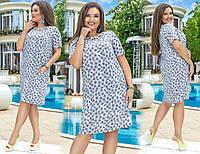 """Женское летнее нарядное платье в больших размерах 230-1 """"Софт Принт Ожерелье"""" в расцветках"""