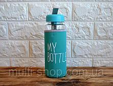 Бутылка Mybottle в термочехле голубой