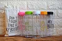 Пляшка для напоїв My Bottle 500, білий