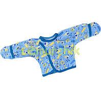 Распашонка для новорожденных 100% хлопок (кулир) 56, 62 р-р, голубая