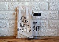 Бутылка для напитков My Bottle  черный