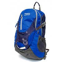 Рюкзак 13 л Onepolar 1576 синий