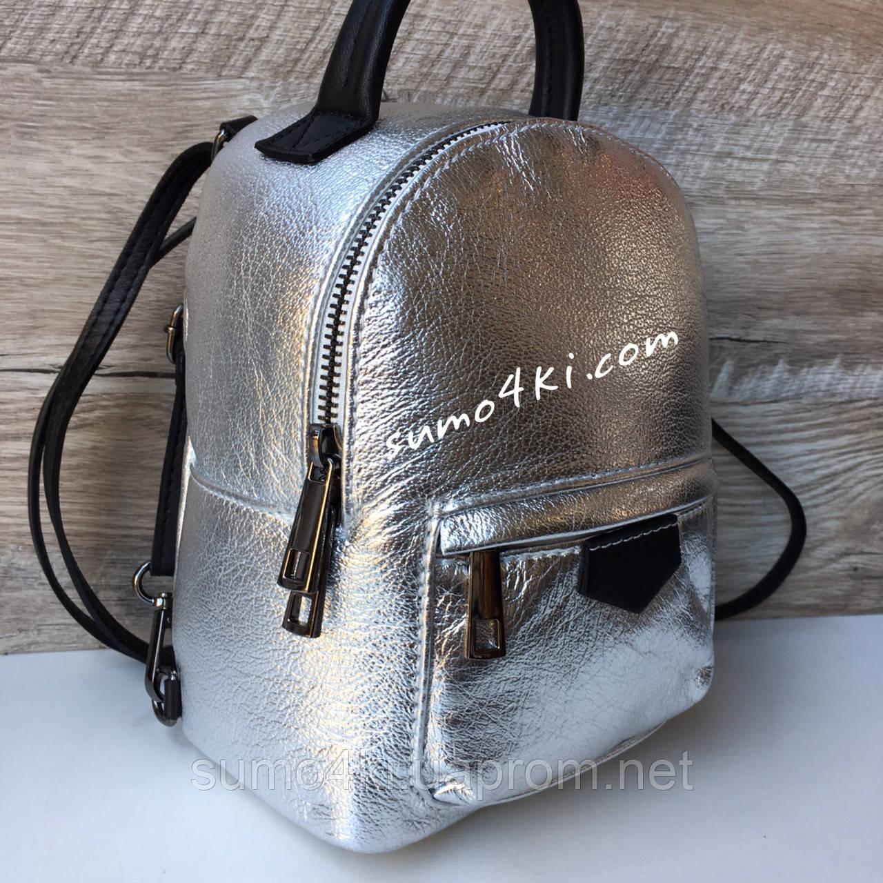 343e1db1 Кожаный женский рюкзак сумка мини Италия - Интернет-магазин «Галерея Сумок»  в Одессе