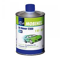 Разбавитель медленный для 2К мат. 2300, 0,5л, Mobihel