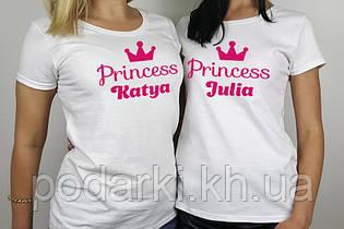 Женские футболки с именами