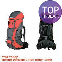 Рюкзак Terra Incognita Titan 80 оранжевый / Рюкзак для походов