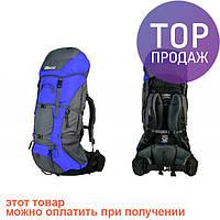 Рюкзак Terra Incognita Titan 80 синий / Рюкзак для походов