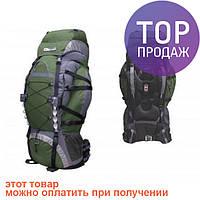 Рюкзак Terra Incognita Trial 75 зеленый / Рюкзак для походов