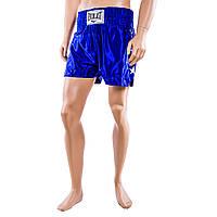Шорты для тайского бокса Everlast синие 9007-B