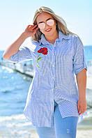 Хит сезона, рубашка-туника в полоску с розой.