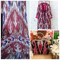 Восточная ткань из хлопка ручного ткачества. Узбекистан