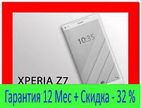 Sony Xperia M9 Новый С гарантией 12 мес