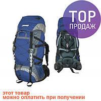Рюкзак Terra Incognita Trial 90 синий / Рюкзак для походов