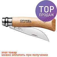 Нож складной Opinel Inox Natural №07 VRI 000693