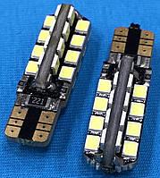 Светодиодные лампочки Т10 для автомобиля W5W 32 smd с обманкой
