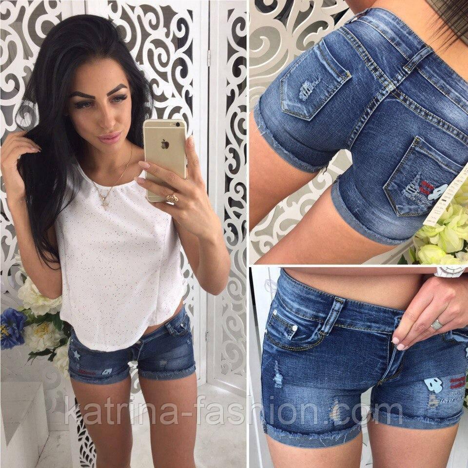 Женские стильные джинсовые шорты