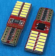Светодиодные лампочки Т10 для автомобиля W5W 24 smd с обманкой
