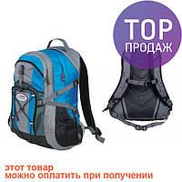 Рюкзак Terra Incognita Vector 26 синий/ Рюкзак для походов