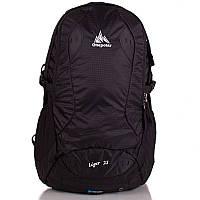 Рюкзак 25 л Onepolar 1755 чёрный