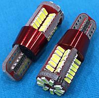 Светодиодные лампочки Т10 для автомобиля W5W 57 smd с обманкой