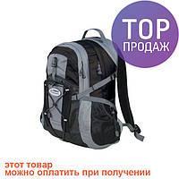 Рюкзак Terra Incognita Vector 26 черный/ Рюкзак для походов