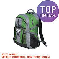 Рюкзак Terra Incognita Vector 32 зеленый/ Рюкзак для походов