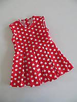 Детское платье сердечки на красном