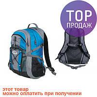 Рюкзак Terra Incognita Vector 32 синий/ Рюкзак для походов