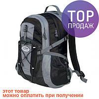 Рюкзак Terra Incognita Vector 32 черный/ Рюкзак для походов