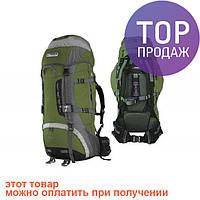 Рюкзак Terra Incognita Vertex 100 зеленый/Рюкзак для походов