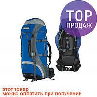 Рюкзак Terra Incognita Vertex 80 синий/Рюкзак для походов