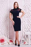 Платье по фигуре синего цвета с верхом из сетки сукня Алесандра к/р