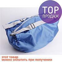 Летняя сумка с длинными ручками Blue / наплечная сумочка