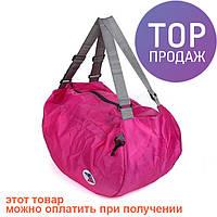 Летняя сумка с длинными ручками Crimson / наплечная сумочка