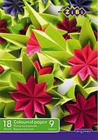 Бумага цветная Zibi А4 18 листов 9 цветов