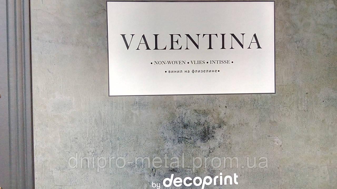 Бельгийские обои DECOPRINT - VALENTINA! - ОБОЙНЫЙ МИР в Днепре