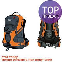 Рюкзак Terra Incognita Snow-Tech 40 оранжевый