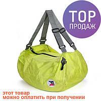 Летняя сумка с длинными ручками Green.L / наплечная сумочка