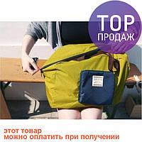 Летняя сумка с короткими ручками Green.L / сумка-трансформер