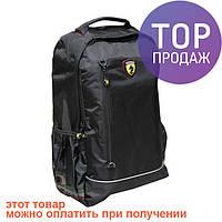 Рюкзак для города Ferrari 500640 / походной рюкзак
