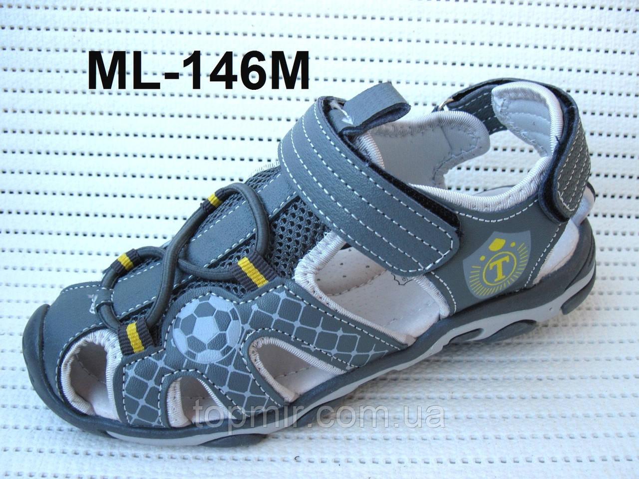 16cb083ae Качественные спортивные сандалии, босоножки мальчикам с защитой на носке от  ТМ Том.М
